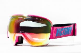 Lyžařské brýle Victory SPV 611 růžové
