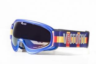 Lyžařské brýle Victory SPV 610 modré - junior