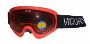 Lyžařské brýle Victory SPV 606B dětské
