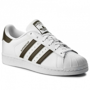 Dámské boty Adidas Superstar