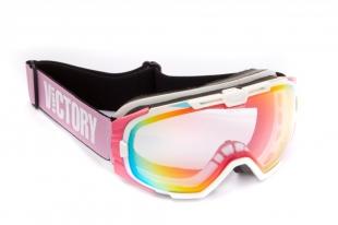 Lyžařské brýle Victory SPV 616B