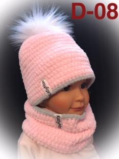 Ručně pletený dětský set