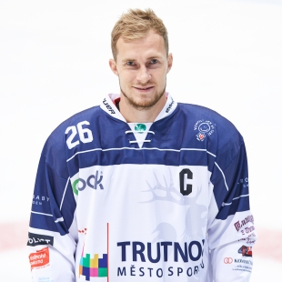 Oficiální dres HC BAK Trutnov