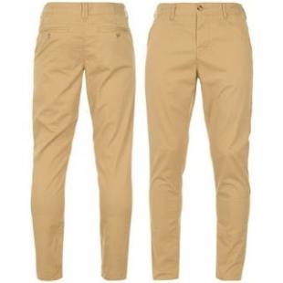 Pánské kalhoty Kangol krémové