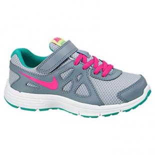 Nike dětská běžecká obuv, šedivá