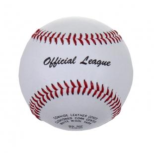 Baseballový míček Merco BM-01, kožený