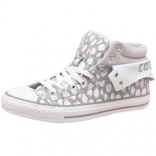 Converse pánské boty šedobílé