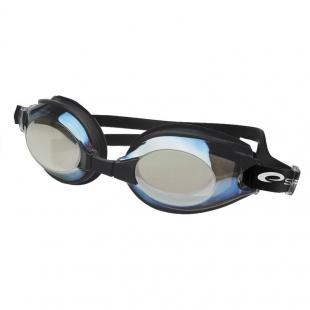 Plavecké brýle Diver, černé