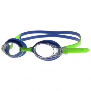Plavecké brýle Amari, modré