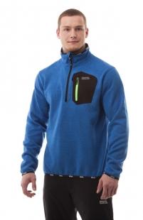 Pánský svetr NORDBLANC , modrý