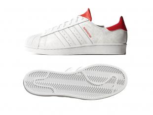 Adidas - Pánské boty superstar CAMO