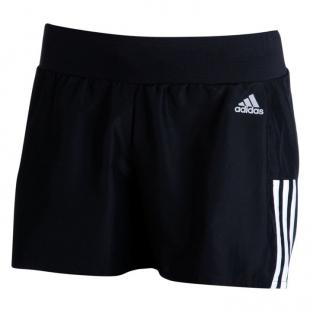 Dámské kraťasy Adidas
