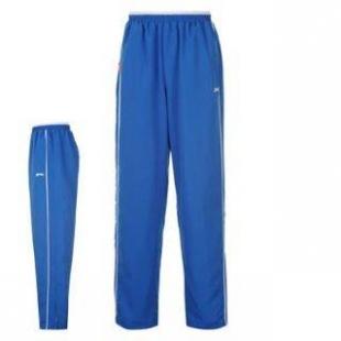 Plátěné kalhoty Slazenger - modré